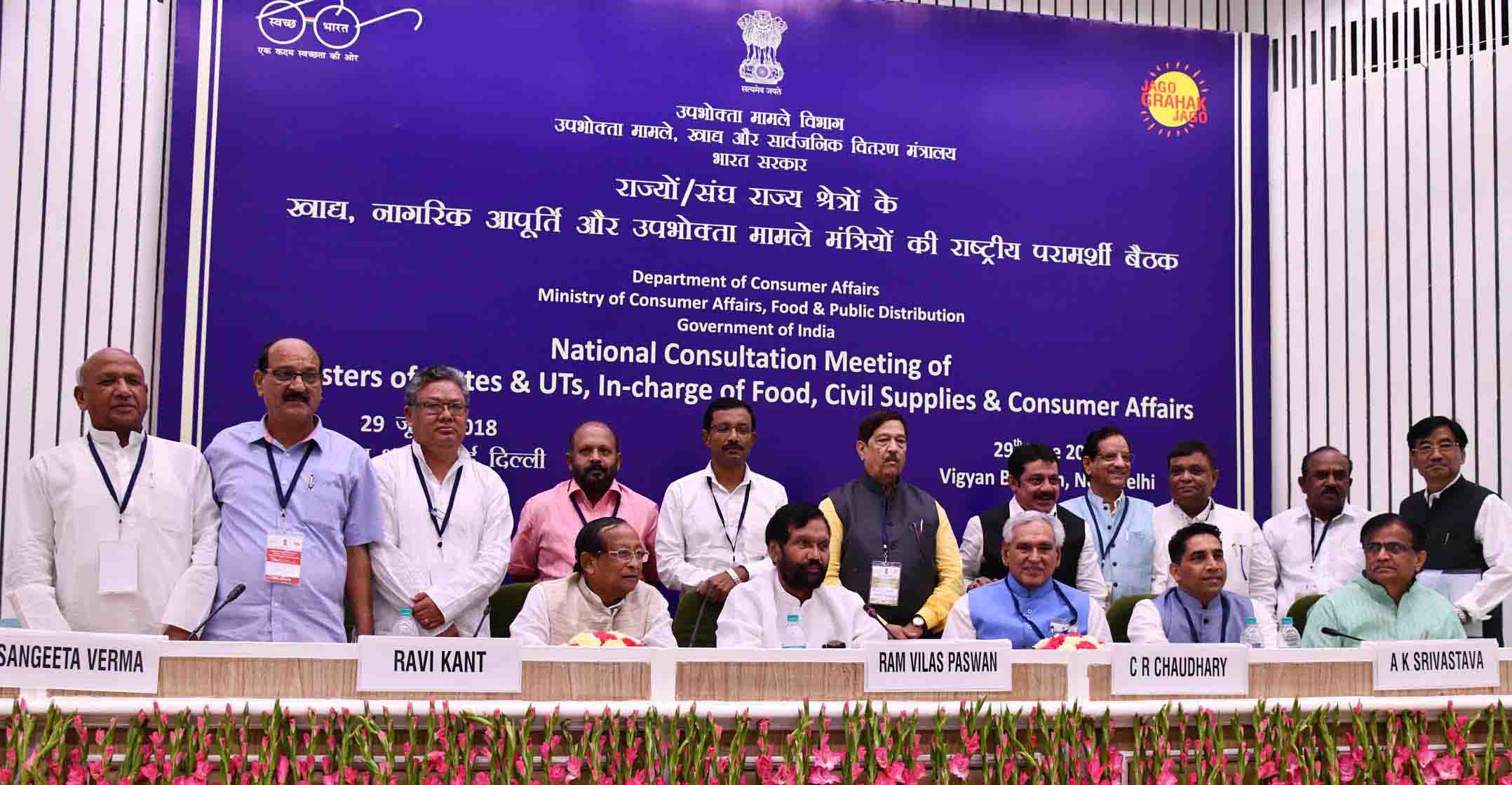 File Ram Vilas Paswan In A Group Photograph At The 4th National Consultation Meeting Of Ministers Of States Uts In Charge Of Food Civil Supplies And Consumer Affairs In New Delhi Jpg Wikimedia