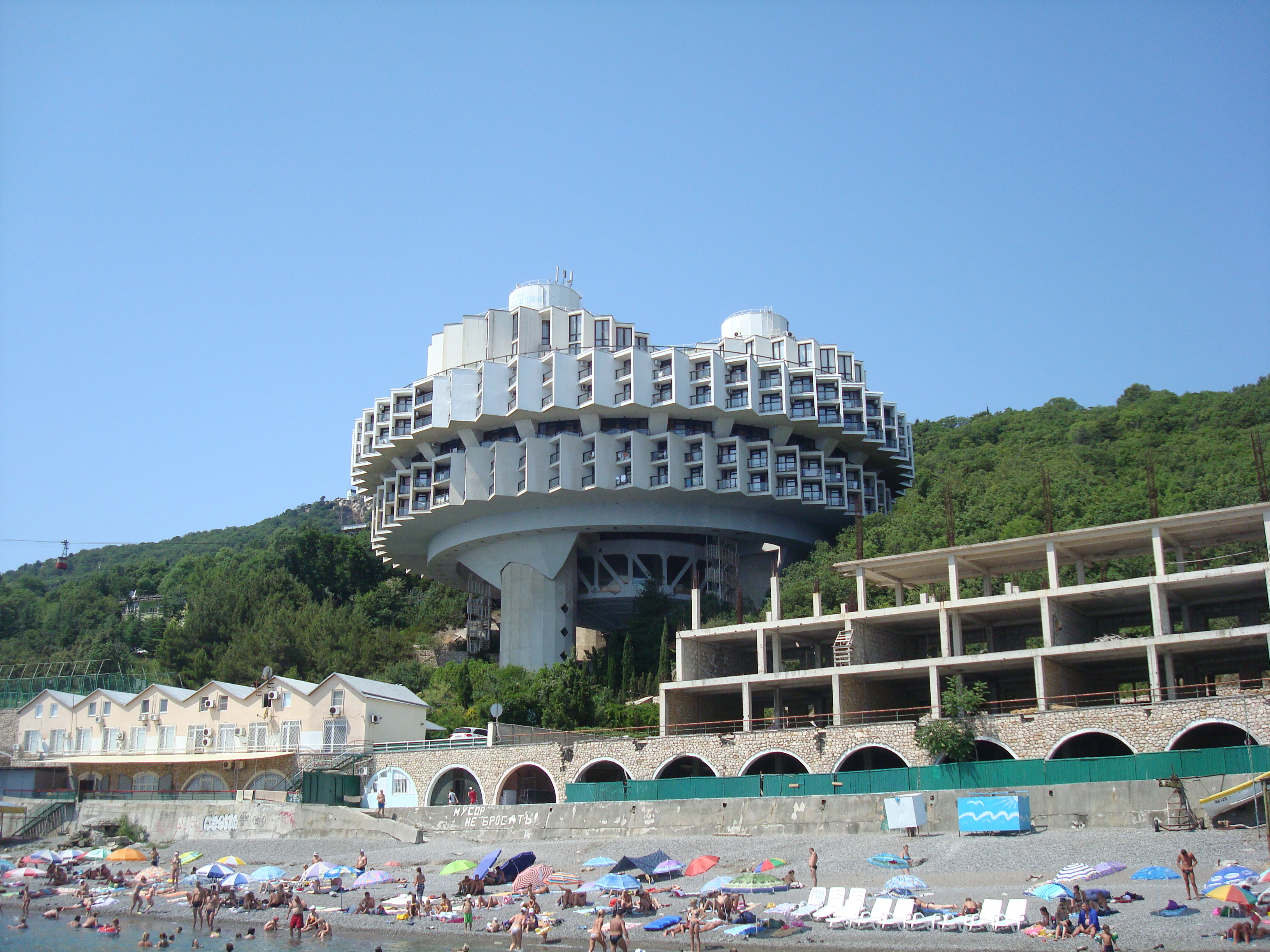 Sanatorium Kurpaty in Jalta, (Autonome) Republik Krim