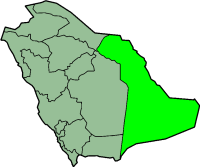 Map o Saudi Arabie wi the Eastren Province heichlichtit
