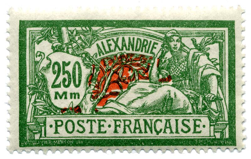 File:Stamp French PO Alexandria 1927 250m.jpg - Wikimedia Commons