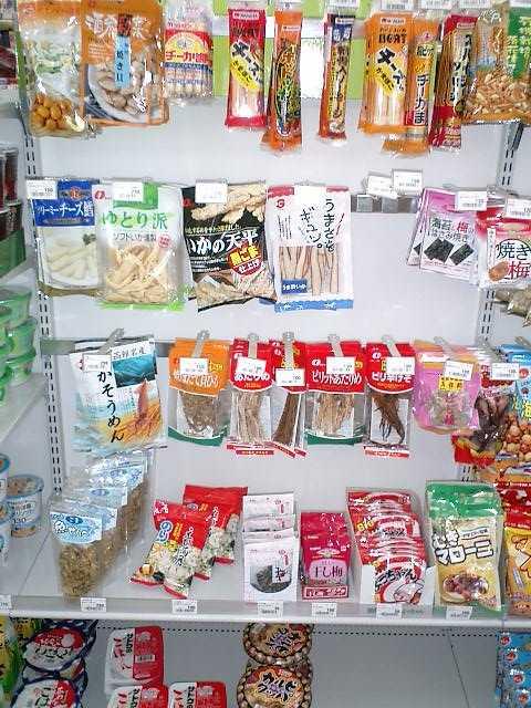 ファイル supermercado japones078 jpg wikipedia