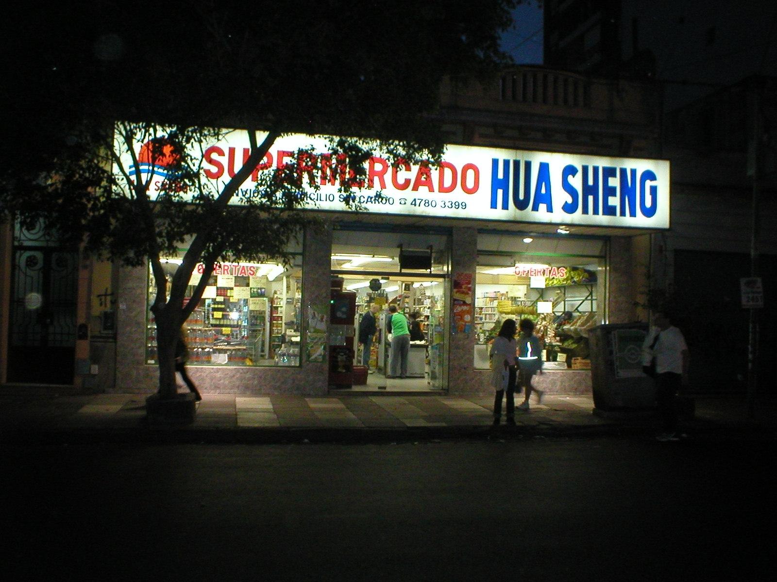 supermercadohuasheng.jpg