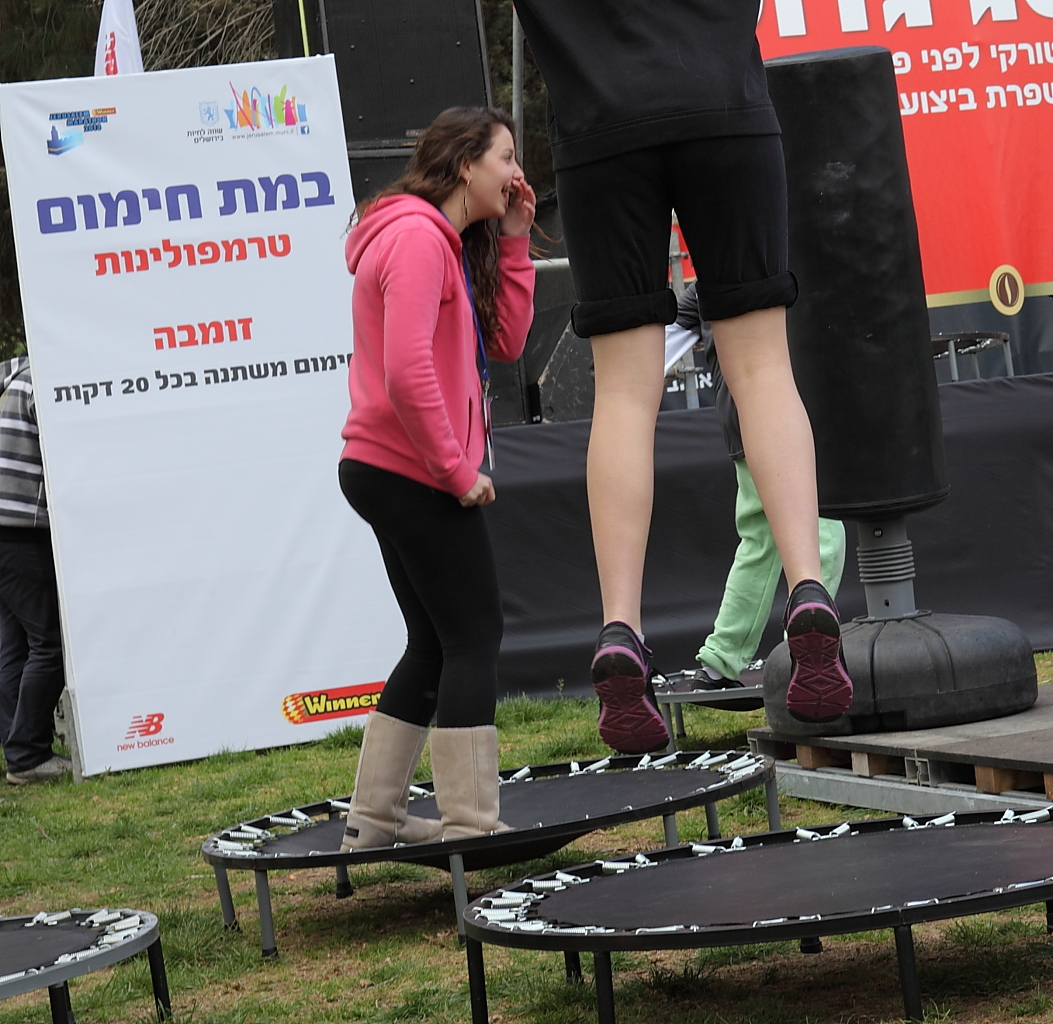 Trampolines in Jerusalem Marathon 2013-a (8517477213).jpg Trampolines in Jerusalem Marathon 2013-a Jerusalem Date 1 March 2013, 09:17 Source