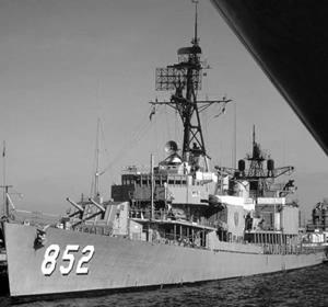 USS Leonard F. Mason, May 1974, Naval Station, San Diego, California.