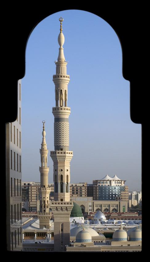 File:View from Al Madina Suite at Shaza Al Madina.jpg ...