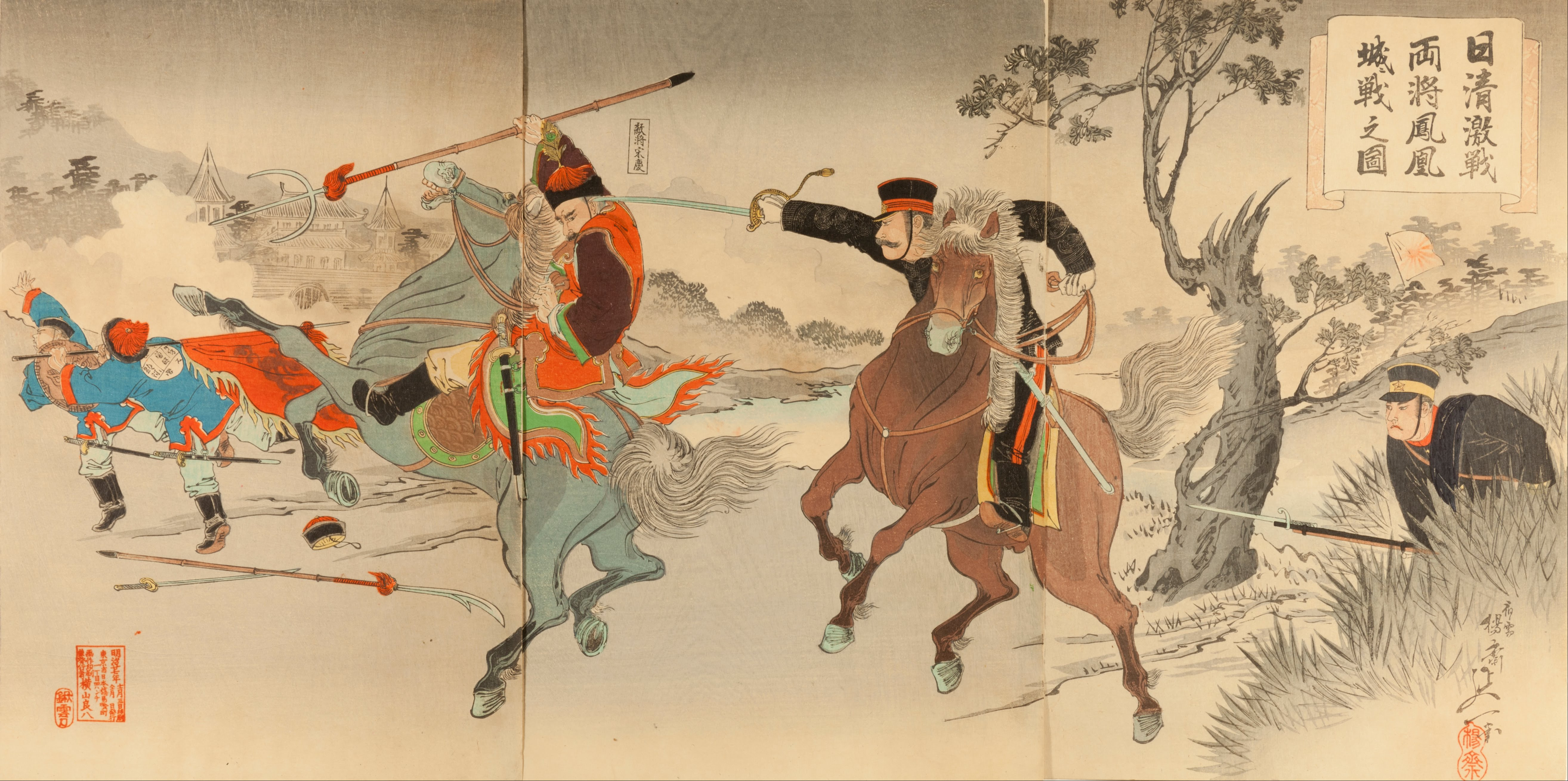 art and history asian