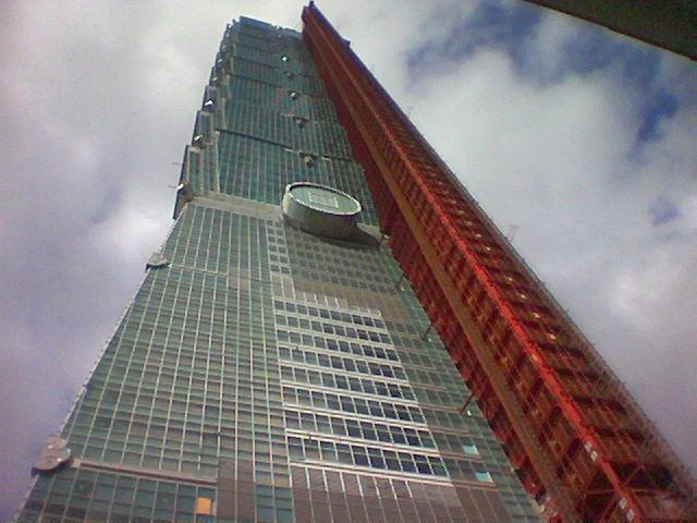 http://upload.wikimedia.org/wikipedia/commons/7/7e/Xu_2003_005_Taipei_101.jpg