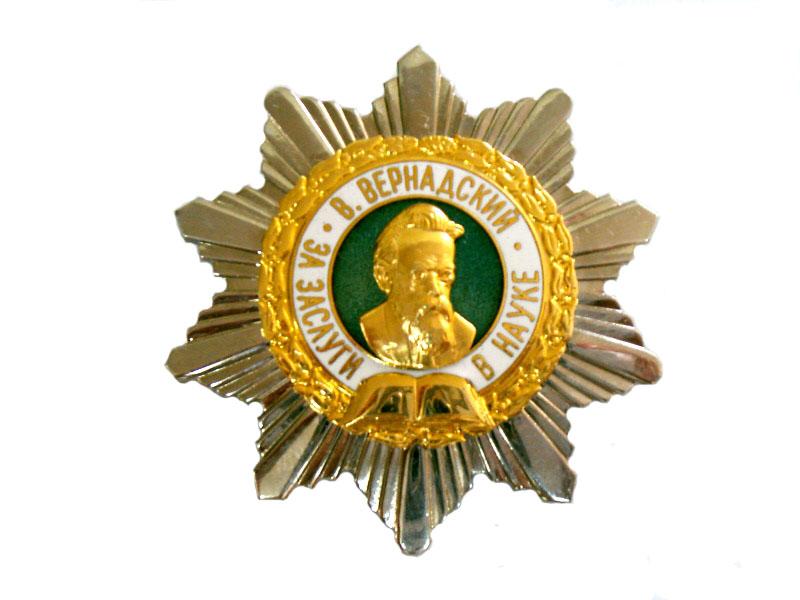 Орден «Звезда Вернадского» III степени.jpg