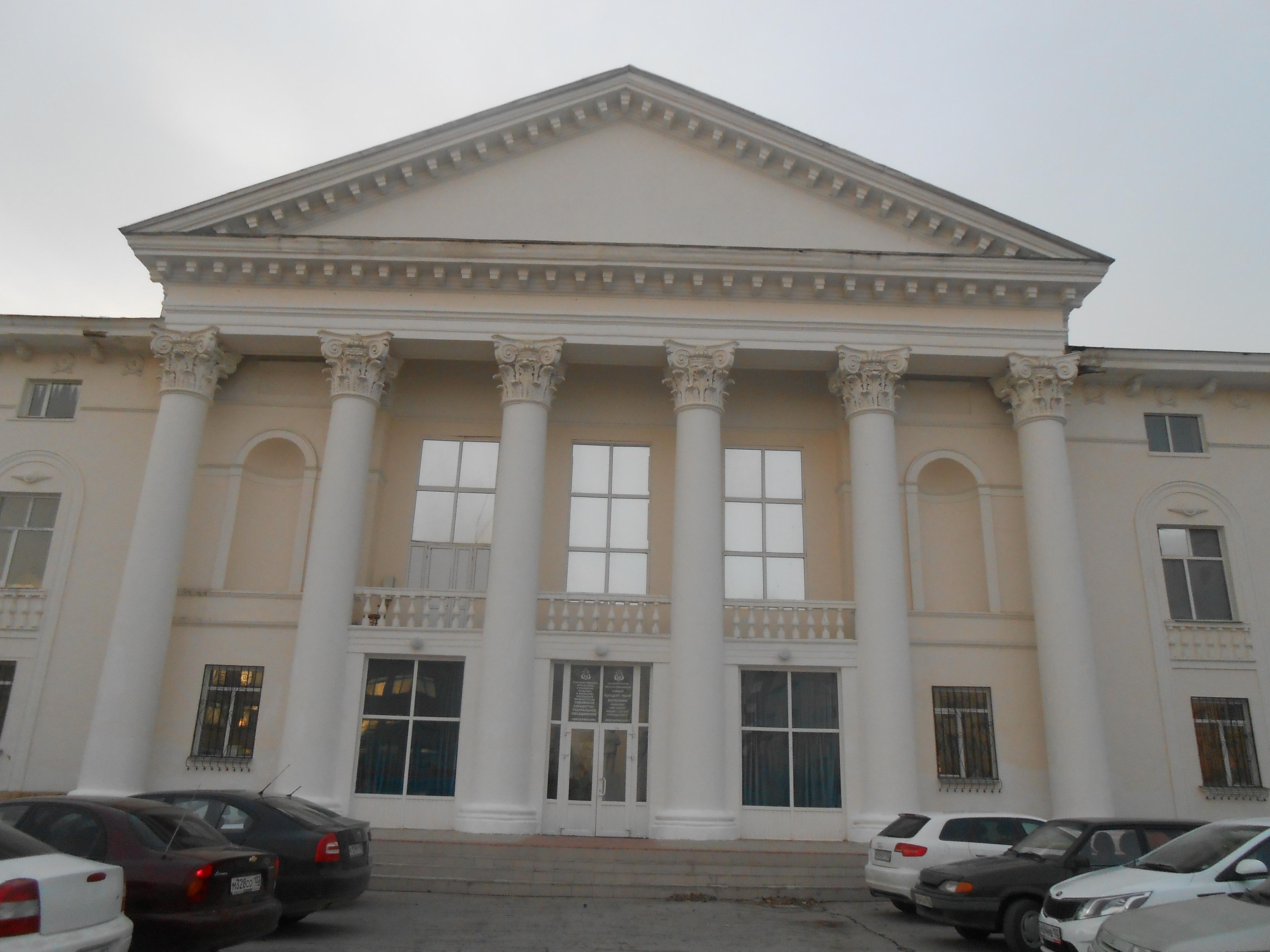 Сибайский элеватор официальный сайт фольксваген транспортер т4 в архангельске