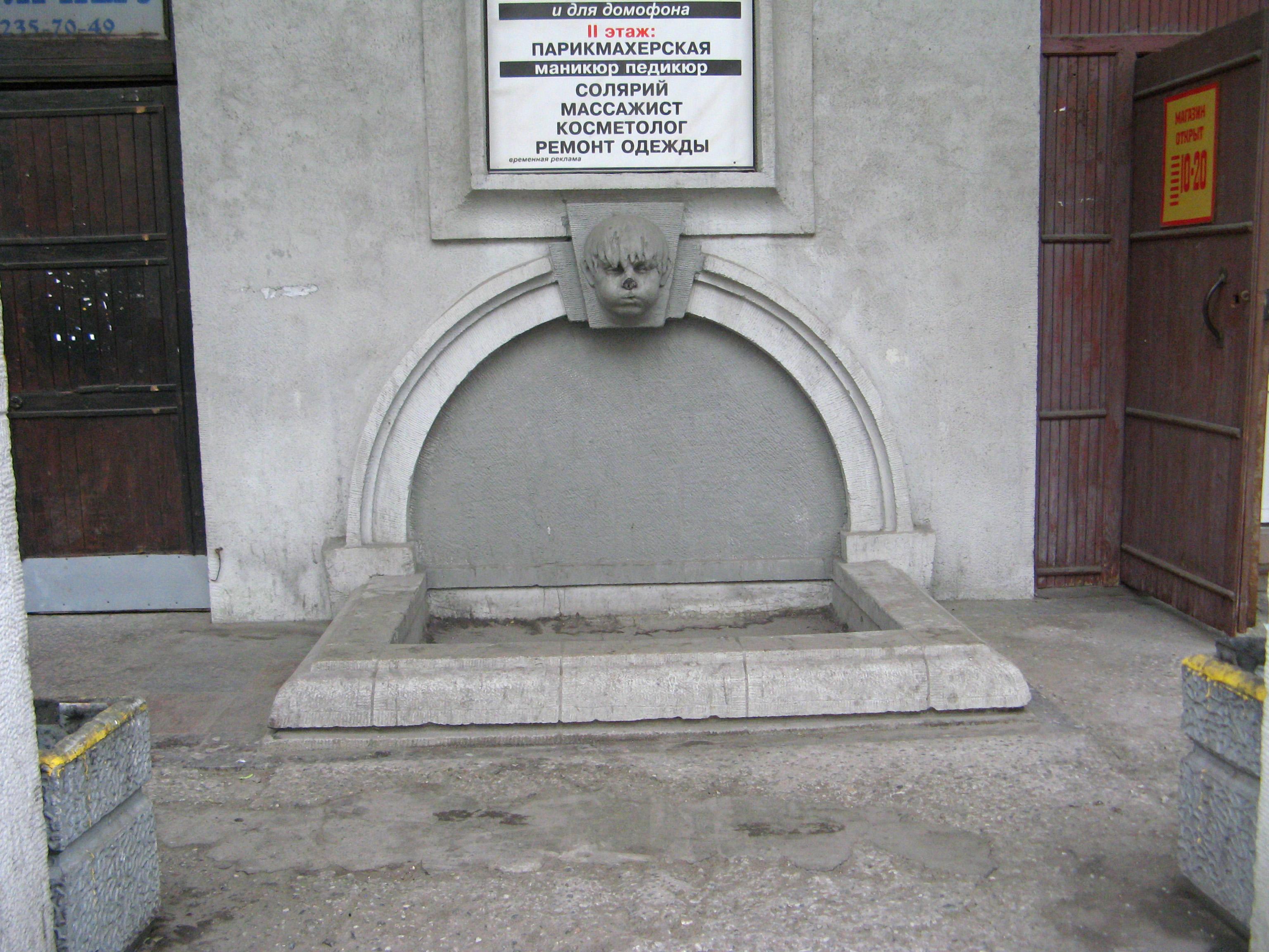 бетон чкаловский