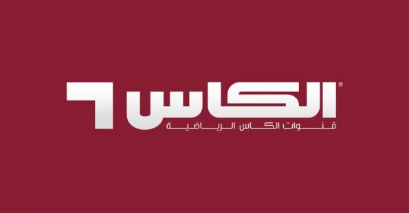 Al Kass Sports Channels - Wikipedia