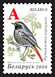 2006. Stamp of Belarus 0649.jpg