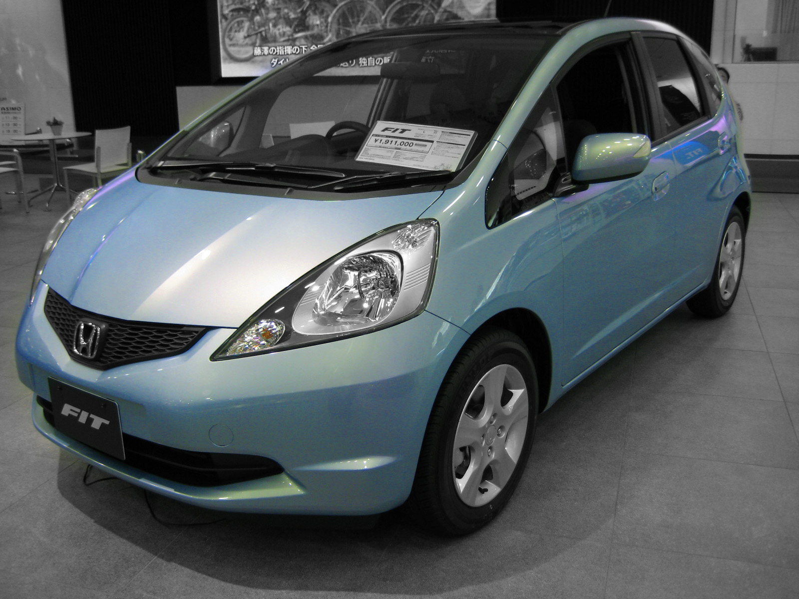 Honda fit related images start 50 weili automotive network for Honda in network