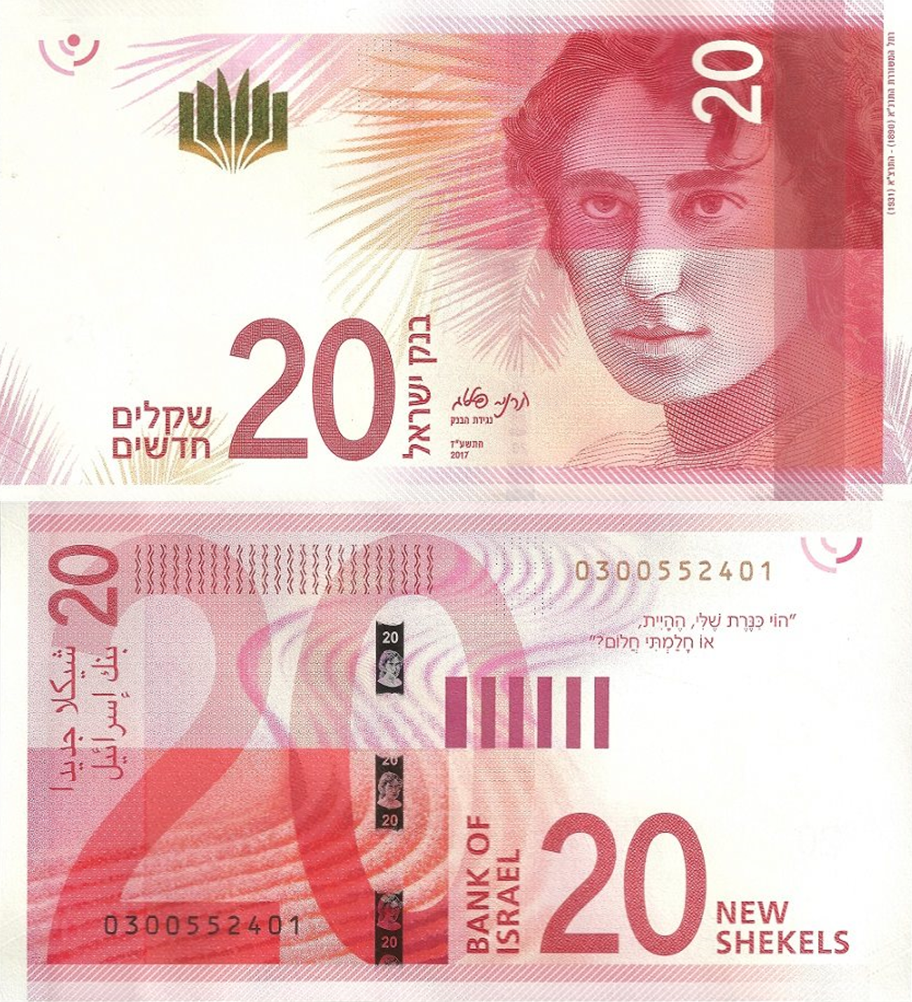 10 schekel in euro