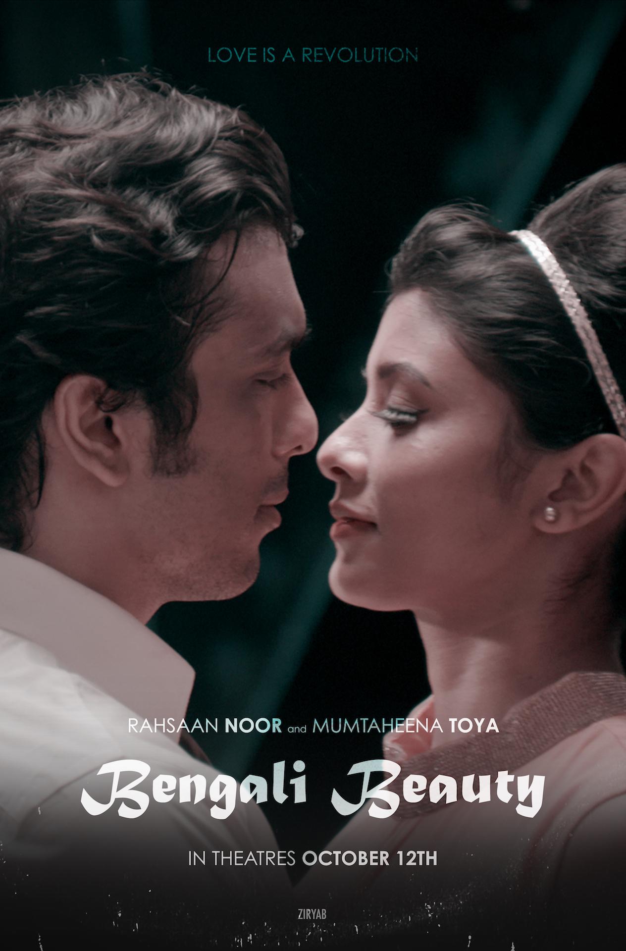 Bengali Beauty - Wikipedia