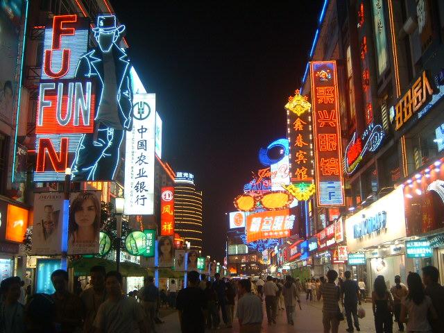 Chunxi Road