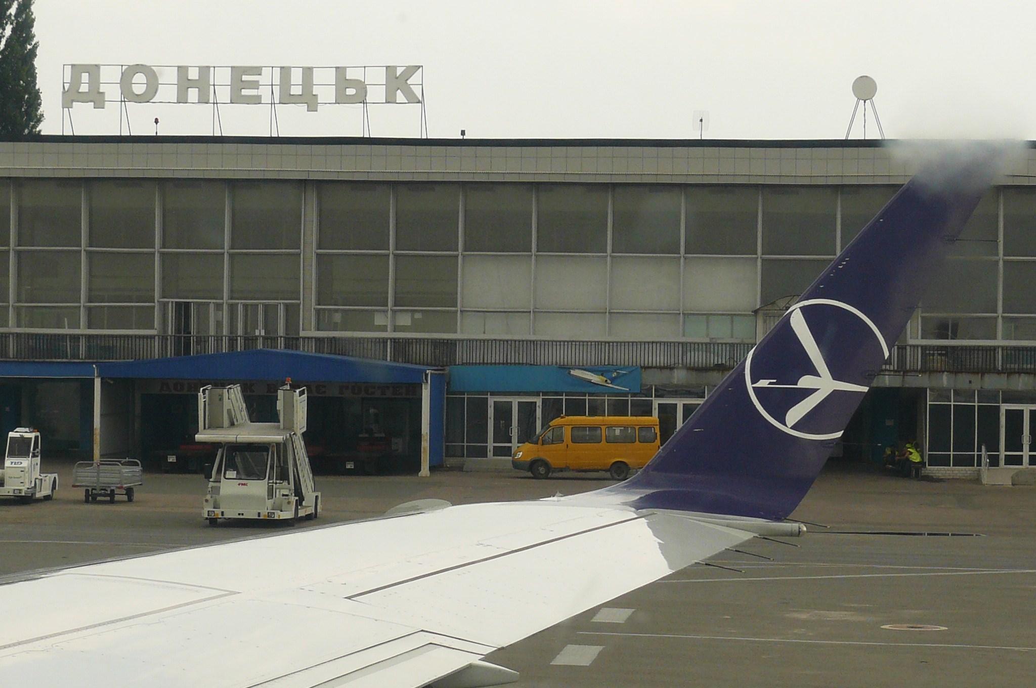 Ми повернемося, - у мережі оприлюднили свіжі фото Донецького аеропорту - Цензор.НЕТ 3711