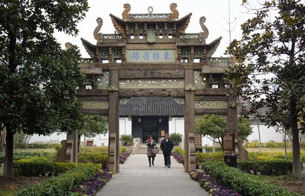 Donglin academy memorial arch