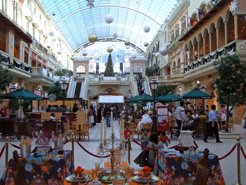 Dubai Design District in Dubai