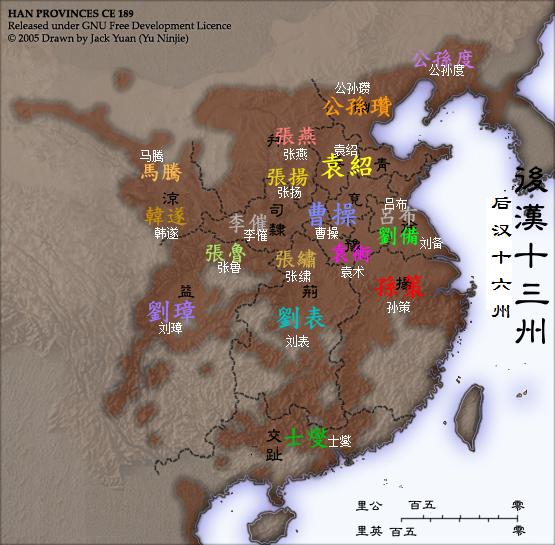 东汉末年群雄割据形势图