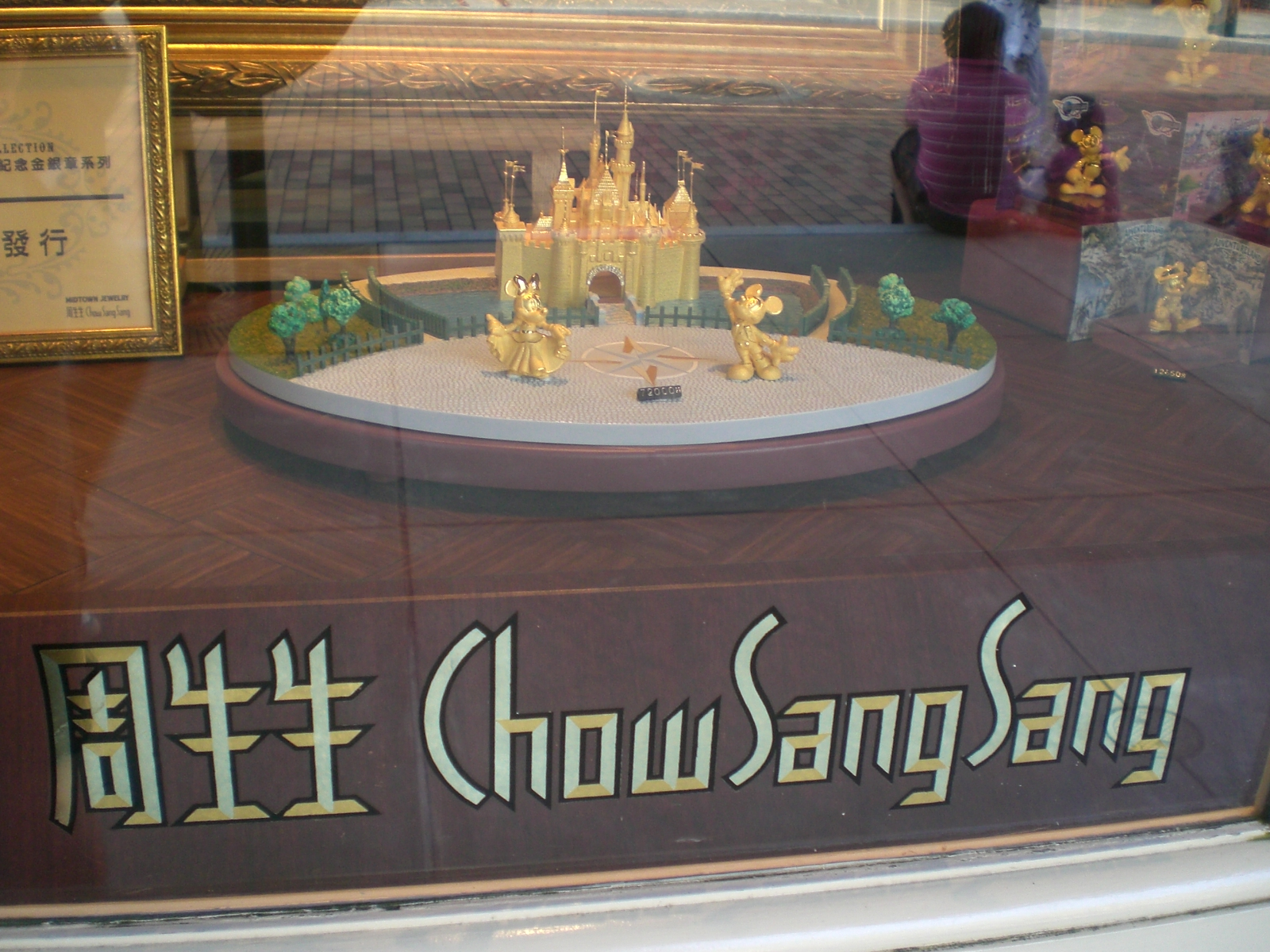 Chow Sang Sang Gold Ring