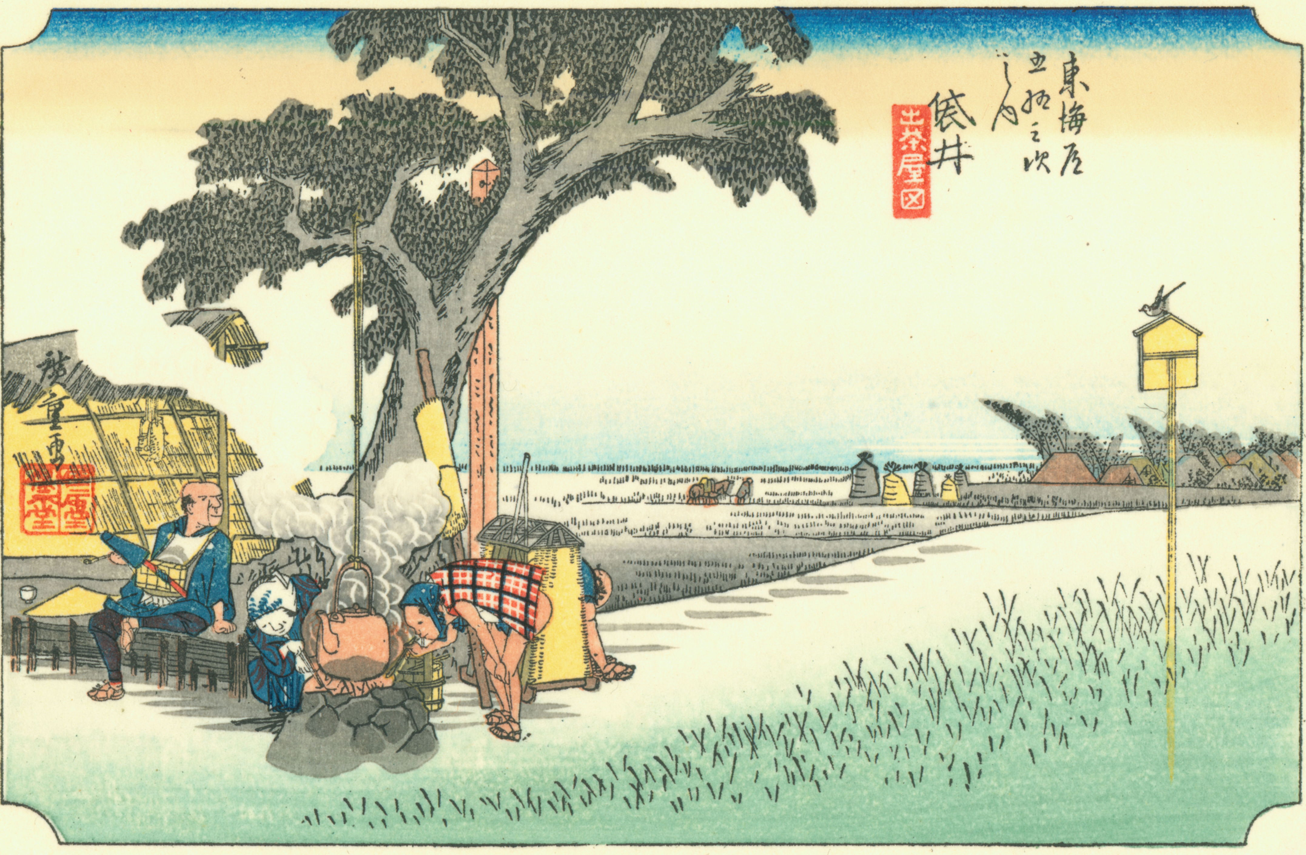 https://upload.wikimedia.org/wikipedia/commons/7/7f/Hiroshige28_fukuroi.jpg