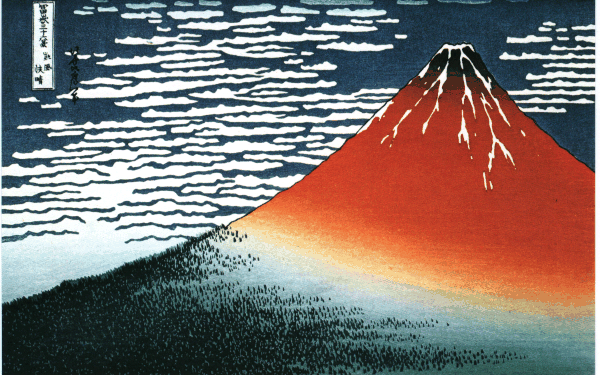 http://upload.wikimedia.org/wikipedia/commons/7/7f/Hokusai-fuji7.png