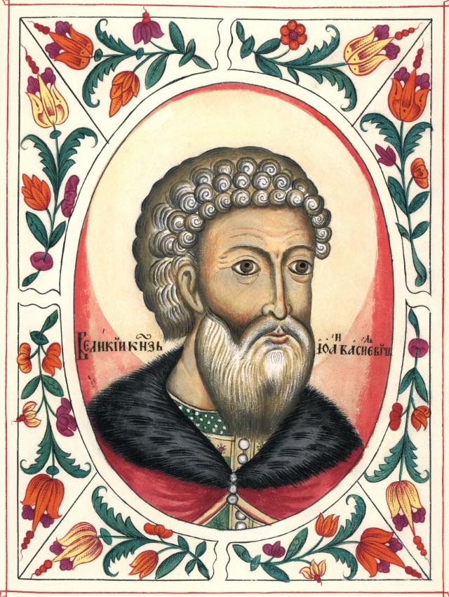 Retrato del siglo 17 Titulyarnik