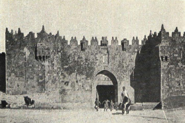 File:Jerusalem Ugglan 3.jpg