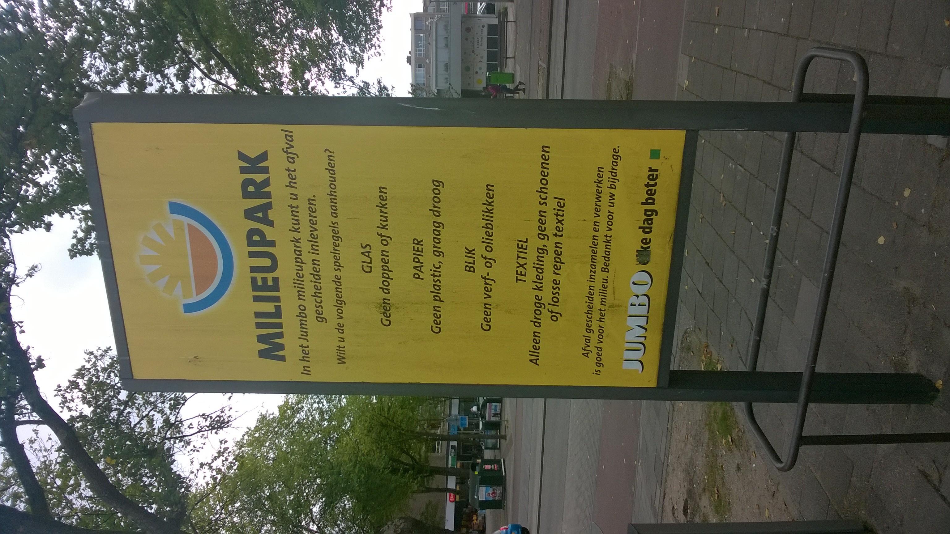Verfwinkel Den Haag : File:jumbo mileupark sign the hague 2018 .jpg wikimedia commons
