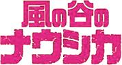 Kaze no Tani no Naushika.png