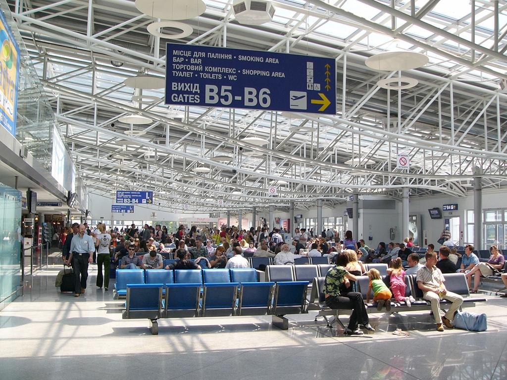 Aeroporto Kiev : File kiev borispol kbp ukbb an g wikimedia commons