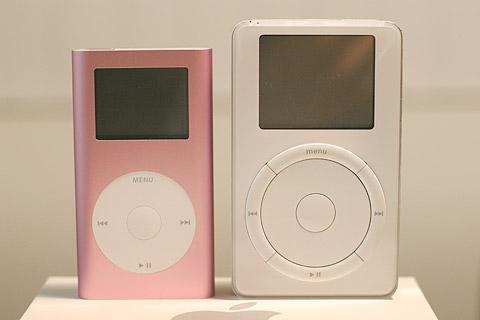 Foto de ipod mini e de primeira geração