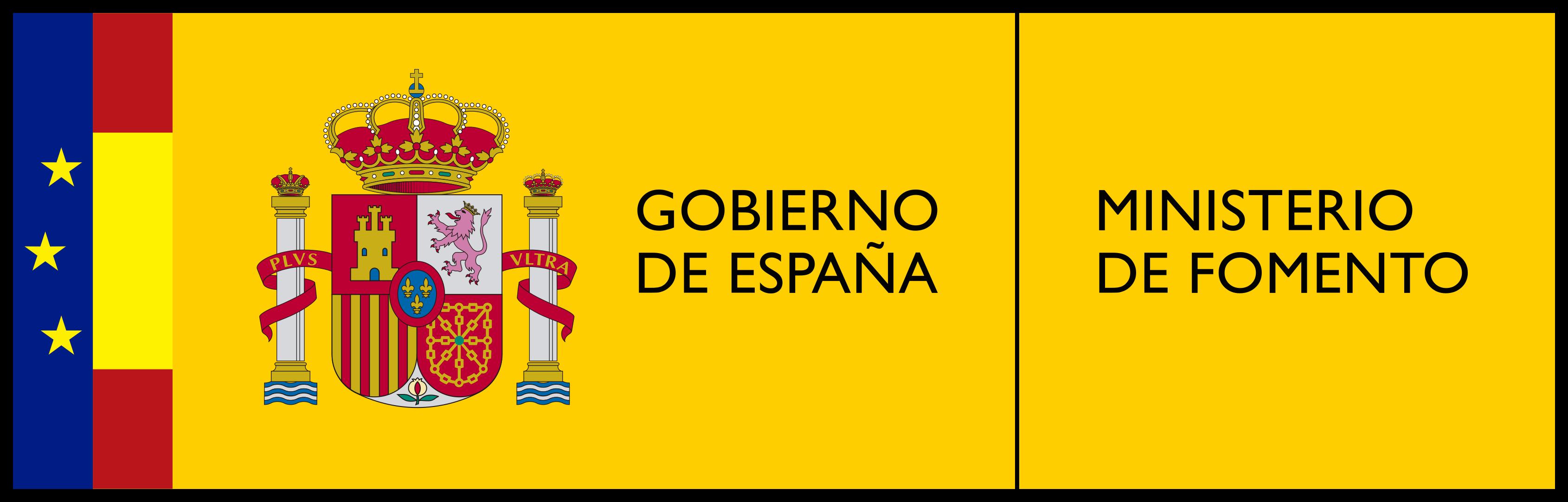 File logotipo del ministerio de wikimedia for Ministerio de interior y justicia direccion