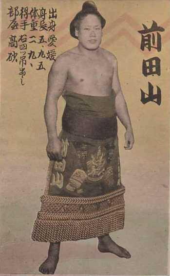 Maedayama