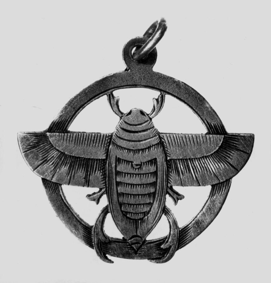 Юбилейный нагрудный знак выпусков 1906 и 1916 г.