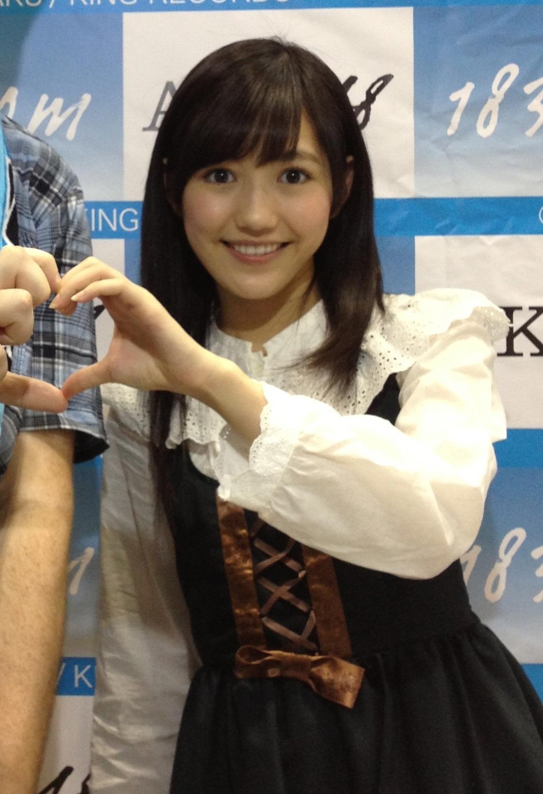 Watanabe Mayu - Mayuyu | JpopAsia