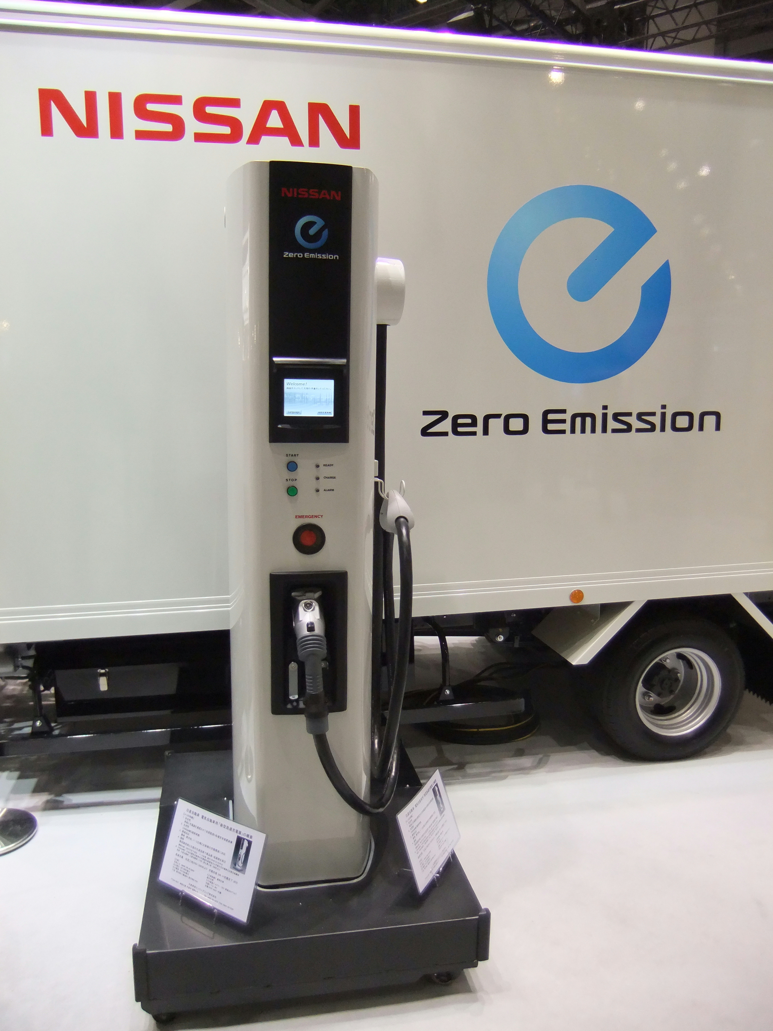 Build Your Own Ev Charging Station File Nissan Zero