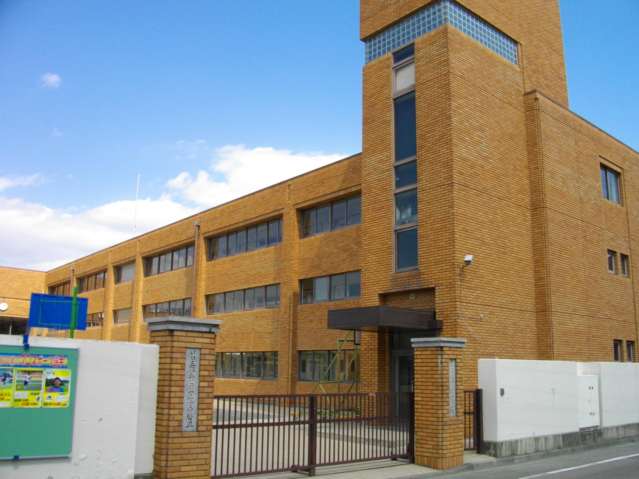 file nishi tokyo korean 1st elementary and junior high school jpg