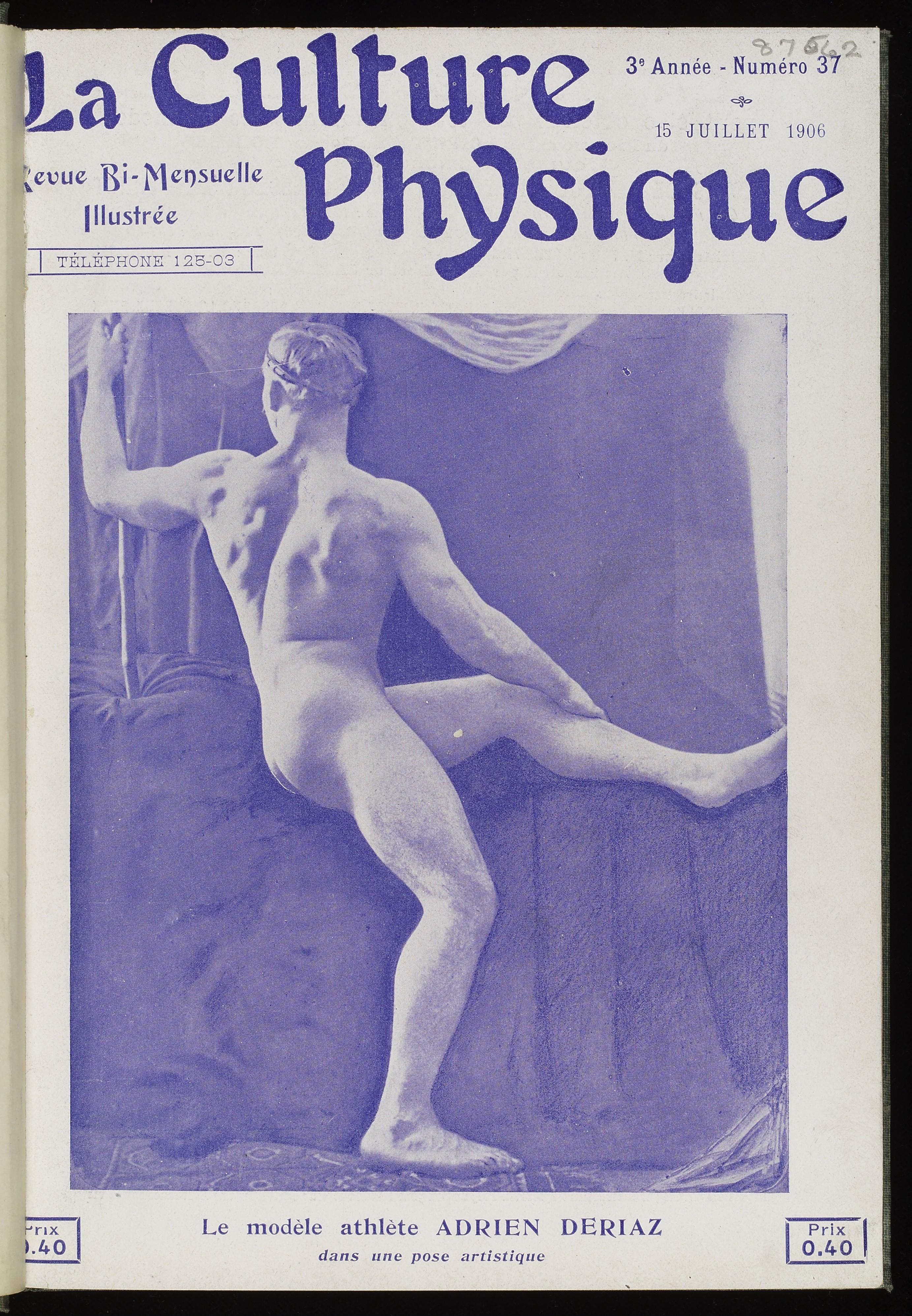 Male nude muscular physical exam gay 5
