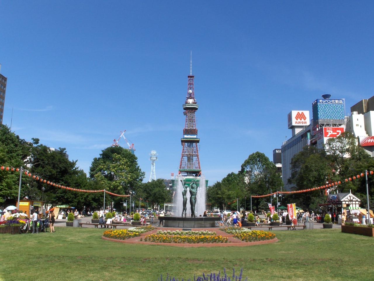 File:Odori Park Sapporo.JPG - Wikimedia Commons