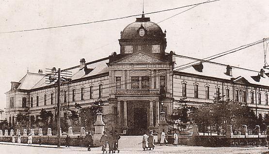 File:Oriental Development Company.JPG
