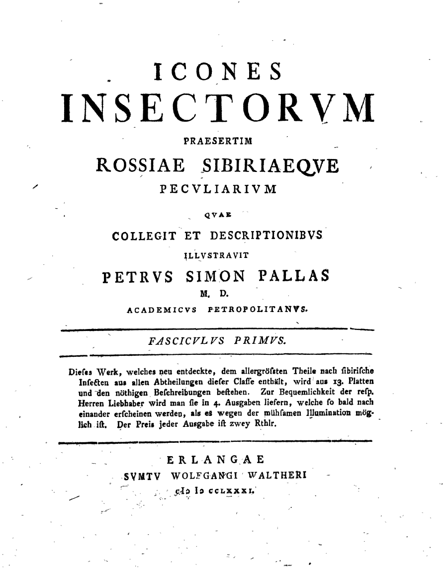 Файл:Pallas Icones Insectorum.png