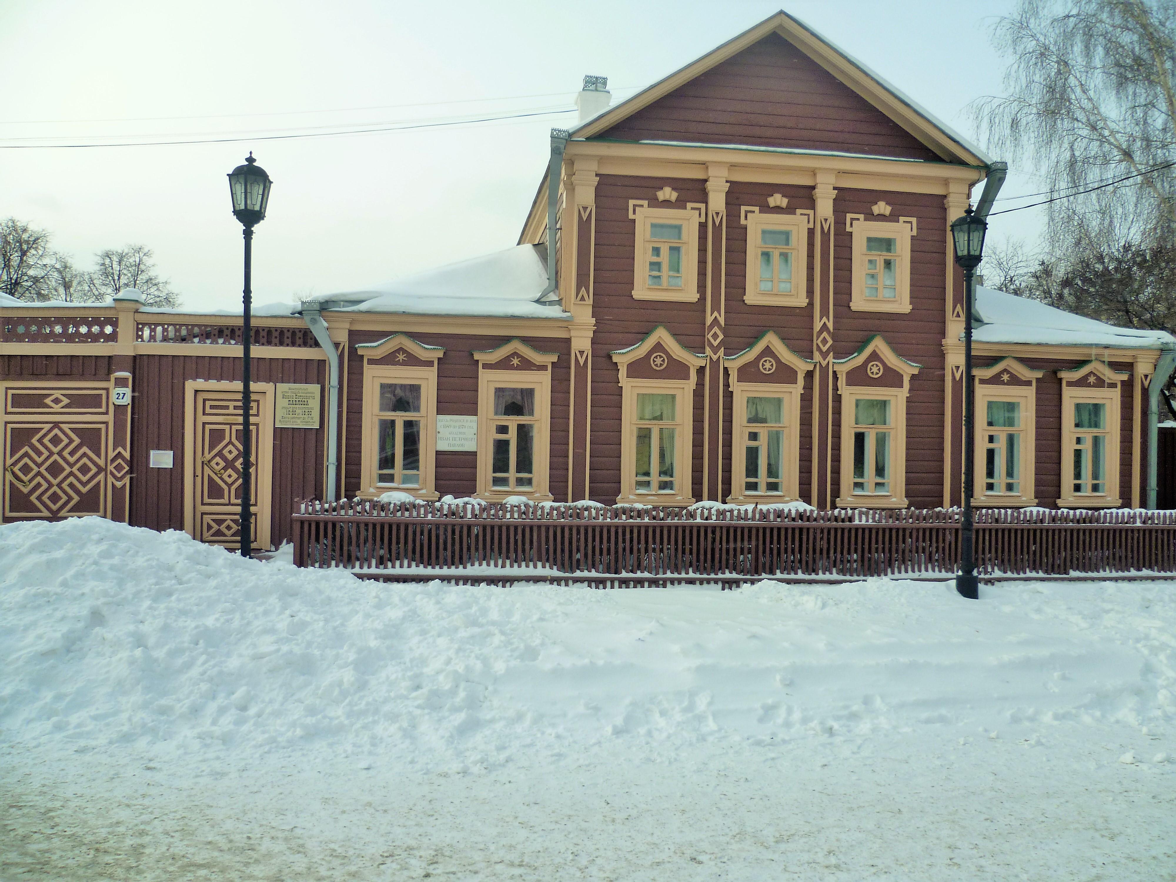 Pavlov House Ryazan.JPG