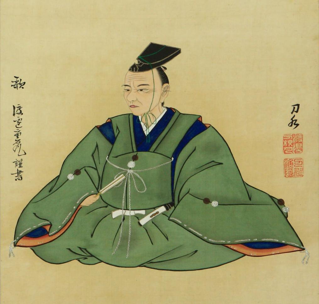 Portrait of Atsutane Hirata.jpg