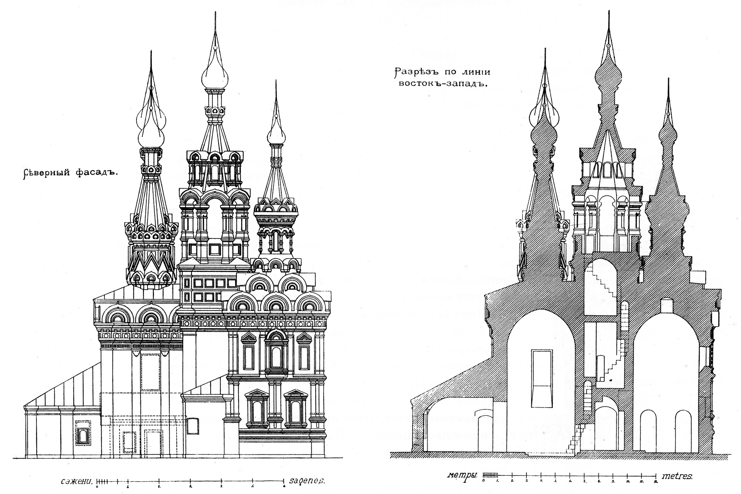 FilePutinki Church Drawing By SUSolovyov 1890s