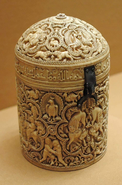 Píxide de marfil perteneciente a un hijo del califa Abderramán.