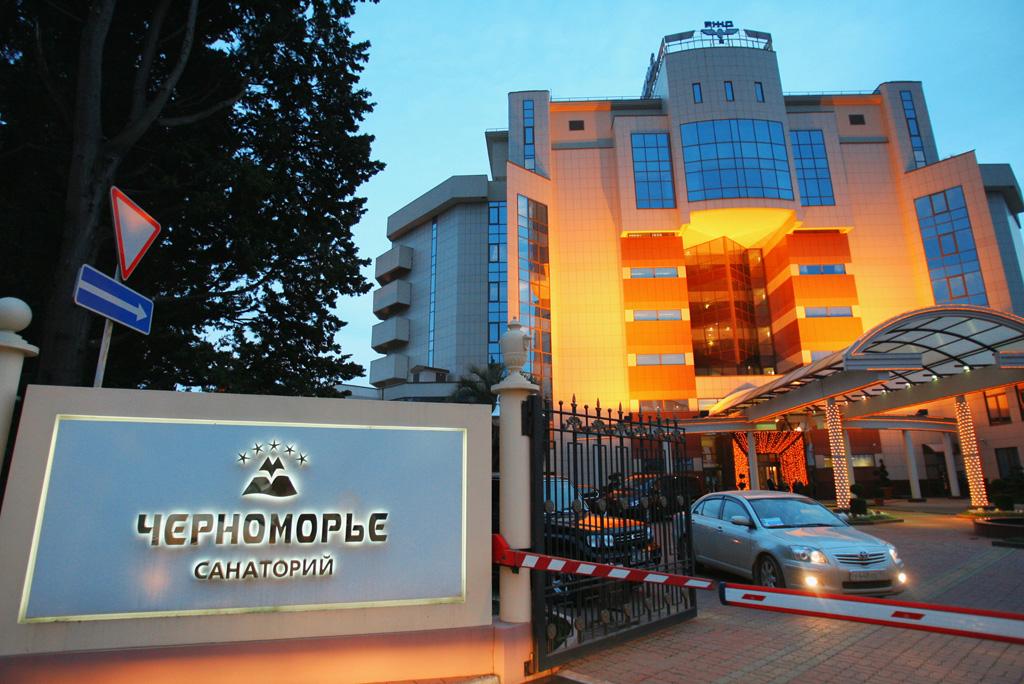 RIAN archive 145991 Chernomorye holiday hotel.jpg