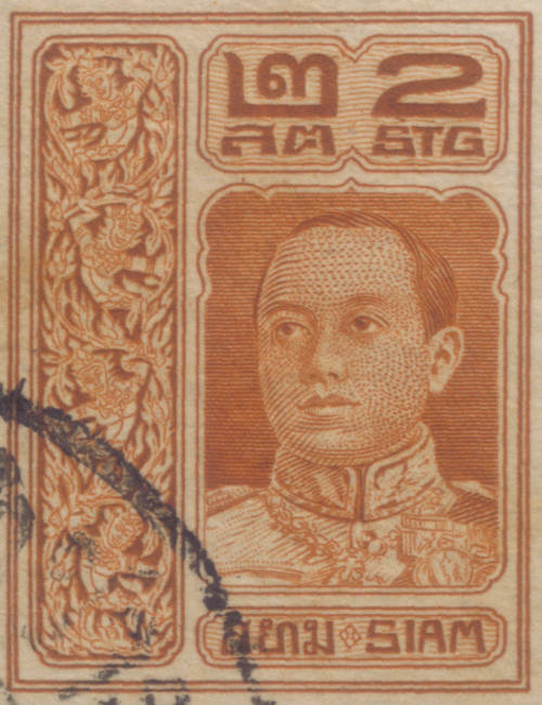 Rama 6 in stamp.jpg