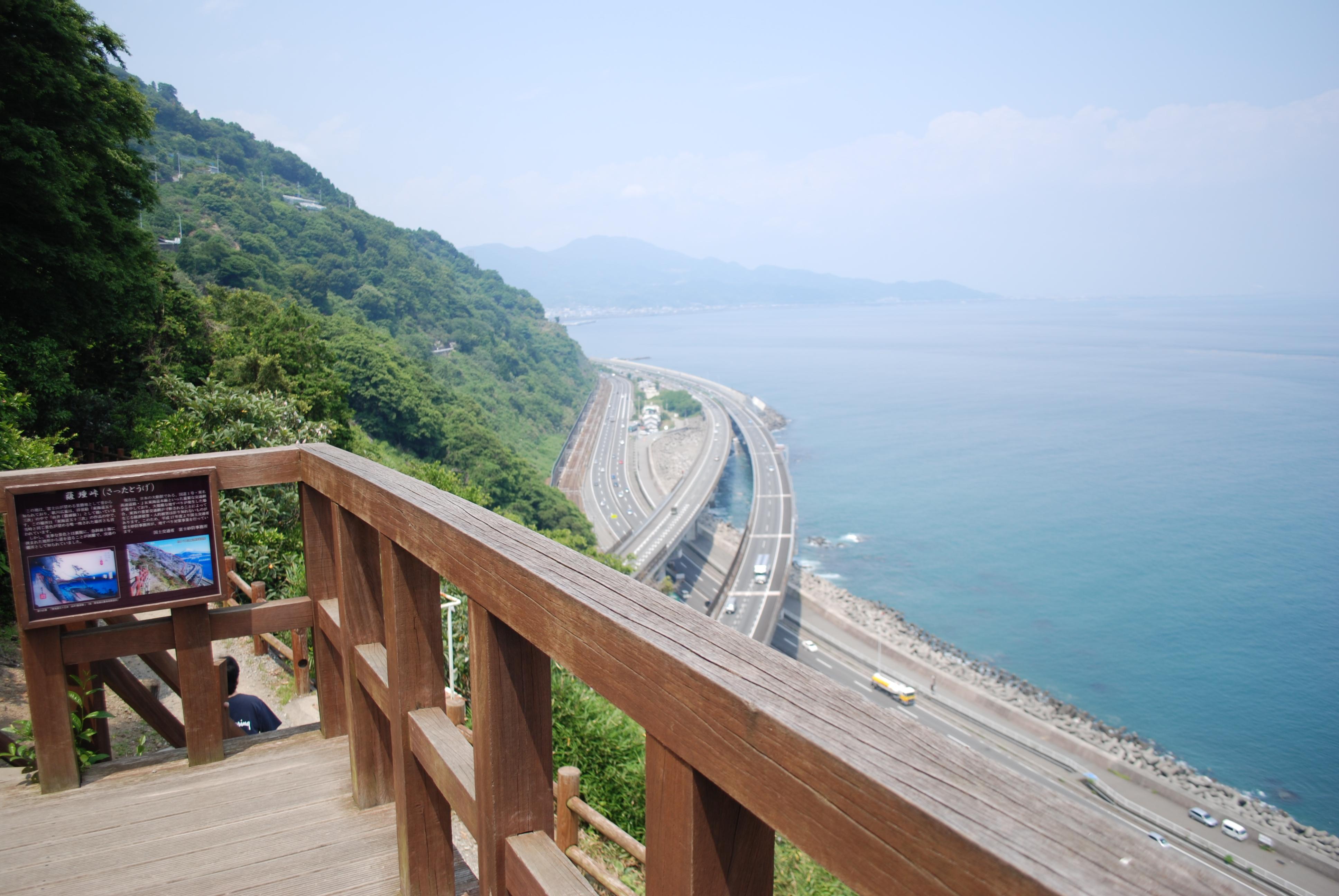 Shizuoka Japan  city photos gallery : Description Satta pass,Yui,Shizuoka city,Japan
